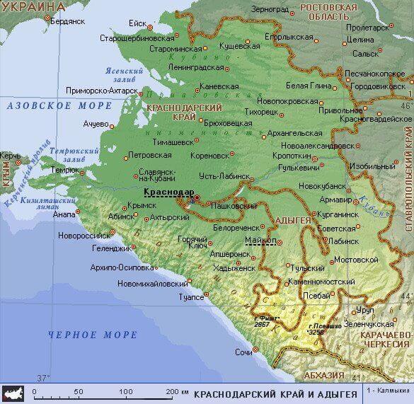 представительство компании Противопожарные системы в Краснодарском Крае